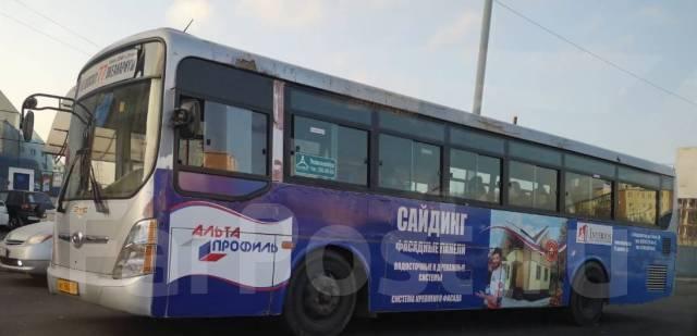 Реклама на автобусах - любые форматы, низкая стоимость!