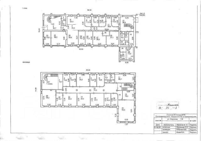 Собственник продает здание с земельным участком на Эгершельде. Улица Морозова 11б, р-н Эгершельд, 939кв.м. План помещения