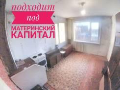 Комната, шоссе Магистральное 47/2. Центральный, агентство, 12кв.м.