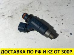 Инжектор, форсунка. Mazda: Premacy, Familia, MPV, 323, Capella Двигатели: FPDE, FSDE, FSZE, FS