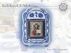 Сувенир КИОТ №2 с одной иконой/ 85*50*130, фирменная гжель, фарфор/ Артикул: Sin-0022-16