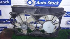 Вентилятор охлаждения радиатора. Toyota: Allion, Vios, Ipsum, Quick Delivery, Corolla, Opa, Avensis Verso, Vista, Caldina, Etios, Picnic, Vista Ardeo...