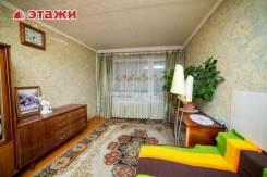 3-комнатная, улица Карбышева 24. БАМ, проверенное агентство, 63кв.м.