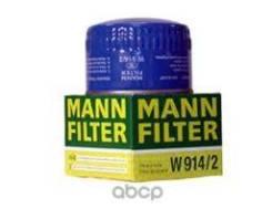 Фильтр масляный двигателя MANN-FILTER W9142