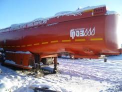 ГРАЗ. Продается емкость 40 м3 2014года выпуска в отличном состоянии, 40 000кг.