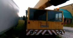 Liebherr. Автокран liebherr LMT-1055S4
