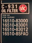 Фильтр масляный. Suzuki: Wagon R Wide, Samurai, Swift, SX4, Kei, Wagon R Plus, Wagon R Solio, Escudo, Liana, Grand Vitara XL-7, Jimny, Kizashi, Aerio...
