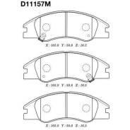 Колодки дисковые Mk Kashiyama D11157M Hyundai / Kia (Mobis): 58101-2FA10 58101-2FA20 Kia Cerato (Ld). Kia Cerato Седан (Ld). Kia Spectra5 (Ld). Kia