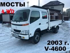 Toyota Dyna. Продам двухкабинный грузовик 4WD на мостах Toyota DYNA 2003 г., 4 600куб. см., 2 500кг., 4x4