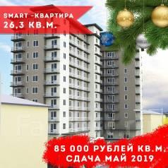 1-комнатная, улица Сафонова 7. Борисенко, агентство, 26кв.м.