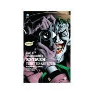 Бэтмен. Убийственная Шутка (комиксы) ТЦ Тихоокеанский