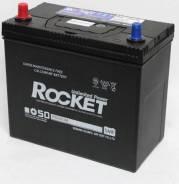 Rocket. 55А.ч., Прямая (правое), производство Корея