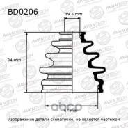 Пыльник привода Avantech BD0206, 09-411(Maruichi) / FB-2047(OHNO), 44118-54A10, 44118-70B50, MB290155, MB290455, B001-22-530, 39241-01B25, 39241-01M00...