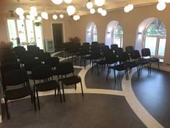 Три конференц-зала разного формата от 600 руб/час.