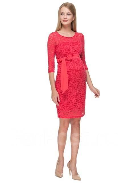 Одежда для беременных в Хабаровске 1ed469961d0