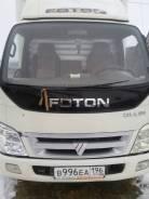 Foton Ollin. Продаётся грузовик, 3 990куб. см., 3 400кг., 4x2