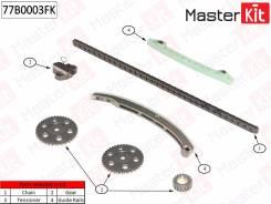 Комплект цепи ГРМ Master KiT 77B0003FK