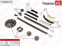 Комплект цепи ГРМ Master KiT 77B0007FK
