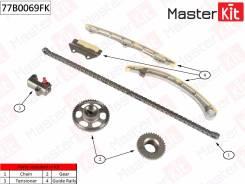 Комплект цепи ГРМ Master KiT 77B0069FK