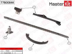 Комплект цепи ГРМ Master KiT 77B0084K