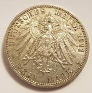 3 марки 1911 А, Пруссия, серебро, оригинал