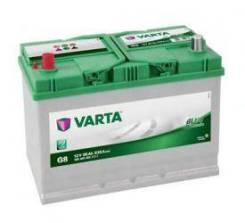 Стартерная аккумуляторная батар стартерная аккумуляторная Varta 5954050833132 Toyota: 28800-YZZAK 28800-YZZDB HKBG8 533104 595405083 334 G8 Asia