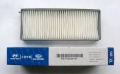 Воздушный фильтр салона бескорпусной конструкции для Hyundai / Kia (Mobis) 976193D100 Hyundai / Kia (Mobis): 976193D100 Hyundai Grandeur (Xg).