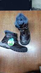 Детская обувь. 27