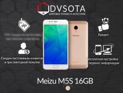Meizu M5s. Новый, 16 Гб, Желтый, Золотой, 4G LTE