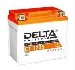 Аккумулятор мото Delta CT 1205 (YTX5L-BS, YTZ7S, YT5L-BS)