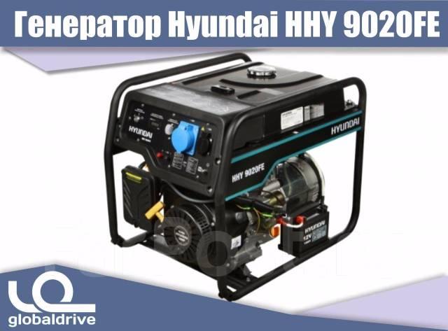 Бензиновый генератор владивосток hyundai ремонт и эксплуатация бензиновых генераторов