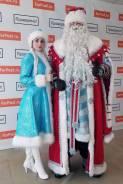 Настоящие Дед Мороз и Снегурочка: дома и на корпоративе