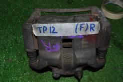 Суппорт тормозной. Nissan Cefiro, A33 Nissan Primera, QP12, RP12, TNP12, TP12, WRP12, WTNP12, WTP12 Двигатели: VQ20DE, QG18DE, QR20DE, QR25DD