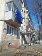2-комнатная, улица Пионерская (с. Воздвиженка) 2а. агентство, 44кв.м. Дом снаружи