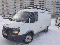 ГАЗ 2705. ГАЗ2705, 1 500кг., 4x2