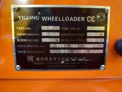 Yigong. Фронтальный погрузчик, Дизельный, 0,60куб. м. Под заказ