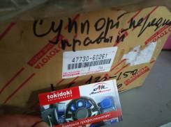 Суппорт тормозной. Toyota Land Cruiser Prado, GRJ120, GRJ120W, GRJ121, GRJ121W, GRJ125, GRJ125W, KDJ120, KDJ120W, KDJ121, KDJ121W, KDJ125, KDJ125W, KZ...