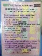 КамАЗ. Продам Камаз, 10 850куб. см., 8 000кг., 4x2