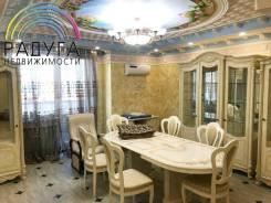 4-комнатная, улица Некрасовская 90. Некрасовская, агентство, 140кв.м.