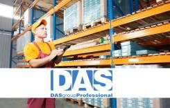 Услуги упаковщиков на склады