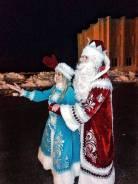 Профессиональный Дед Мороз и Снегурочка
