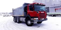 Scania. Продается , 15 000куб. см., 25 000кг., 6x4