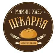 Кухонный работник. Улица Ленинская 5