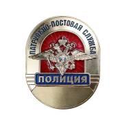 Полицейский-водитель. Отдельный Батальон патрульно-постовой службы УМВД России по г. Владивостоку. Первореченский район
