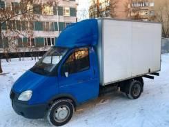 ГАЗ 330200. Продаю ГАЗель, 2 890куб. см., 950кг., 4x2