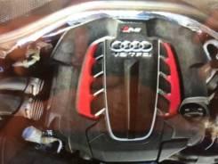 Двигатель CWUB Audi 4.0