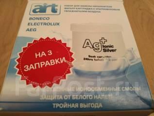 Гранулят для фильтра-картриджа увлажнителей Boneco, Electrolux