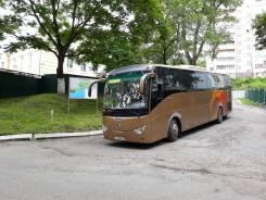 Заказ аренда автобуса с водителем до 50 мест