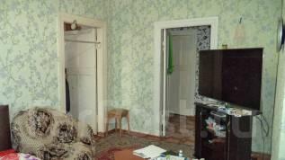 3-комнатная, улица Серышева 52. Центральный, агентство, 59кв.м.