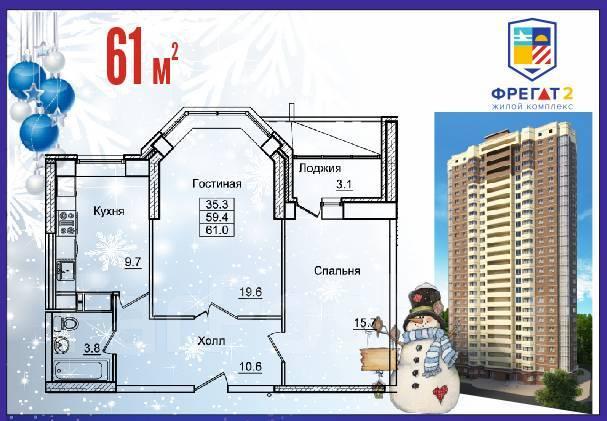 2-комнатная, улица Нейбута 17 кор. 9. 64, 71 микрорайоны, застройщик, 61кв.м.